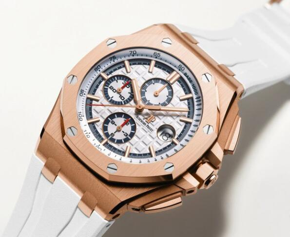 Audemars Piguet 26408 Rose Gold Top Replica Watch Identification